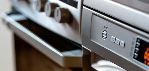 6 beneficios que obtienes al comprar electrodomésticos por internet